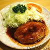 竹乃 - 料理写真:ハンバーグ
