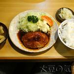 49126608 - ハンバーグ定食