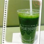 ベジテリア - 緑の健康バランス30品目 362円→332円(税抜)