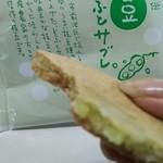 フルールきくや - 枝豆ソフトサブレ♪