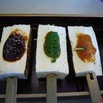 和みごはん とうふや豆蔵 - どっしり豆腐の3種の田楽