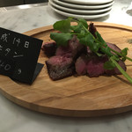 熟成肉バル ビステカ - 牛タン140g