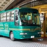 中国料理 皇家龍鳳 - ホテルから「高田馬場」駅で無料シャトルバスを運行いたしております。