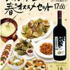パスタ&小皿料理 葡萄亭 - 料理写真: