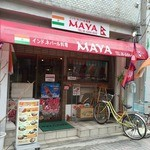 Maya - 去年の11月にオープンしたインド・ネパール料理店
