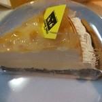 49136550 - レモンパイ 594円