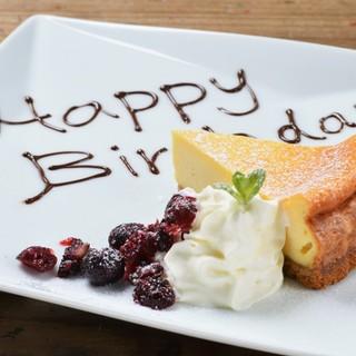 ◆記念日、お誕生日に素敵な思い出を…♪♪