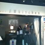 AWkitchen TOKYO - 店舗外観(数年ぶりのランチ)