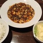 49140575 - 麻婆豆腐とごはんとスープのセット