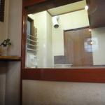 おくむら - 製麺室