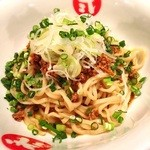 和浦酒場 弐 - 汁なし担々麺