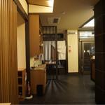 錦町酒場せいろやげんさん - 店内は全て個室 と言っても、騒げば良く聞こえちゃいます
