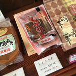 みすゞ飴本舗 飯島商店 上田本店 - しょうゆ豆