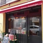 Taverna Coccorana - ☆外観も雰囲気ステキです\(^o^)/☆