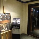 OLD SCOT - 2階の入口
