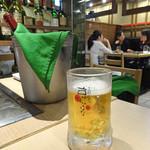 京ちゃばな~大地の恵み~ - ロゴが可愛いビア・グラス