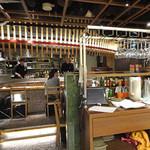 京ちゃばな~大地の恵み~ - カフェ・バーのような設え