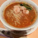 49148667 - 海老入り坦々麺