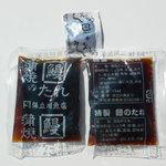 保立川魚店 - 自家製のうなぎのたれ