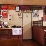 indonepa-ruryouriandoba-shidarata - 店内