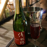 ガストロノーム - 柄野スパークリングワイン