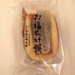 杉山寿山堂 - 料理写真:お福わけ餅☆