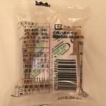 49153170 - なると芋きん☆