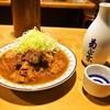 岸田屋 - 料理写真:牛にこみ&菊正宗