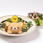 HARAJUKU BOX CAFE&SPACE - 森からひょっこり!リラックマのグリーンカレー  ¥ 1,380(税抜)