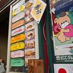 49157136 - いろんな豚饅たち♪
