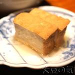 Onzoushikiyoyasutei - 厚揚げ