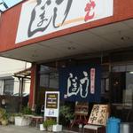 博多ラーメンうしじま - 外観_2010年2月