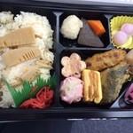 じゃぱん亭 - 料理写真:たけのこ御膳。 税込680円。 美味し。