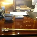 Kyoutogiontempurayasakaendou - お座敷カウンター席