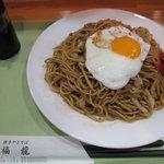 福龍 - 肉玉子やきそば大盛り(600円)