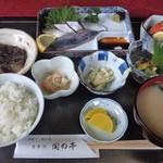 Sekinoteikatsumaru - 関あじ 関さば定食(3300円)