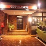 49171332 - 久留米市 御井町にある、創業40年の老舗焼肉店です