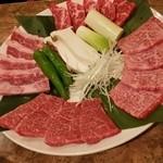 団十郎 - 牛焼き肉セット
