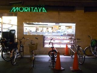 モリタ屋 北園店 - フライコーナー登場♪