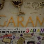 カレー&バール GARAM -