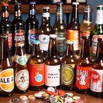 Publion - クラフトビールなどボトルも豊富!