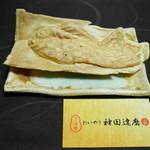 たいやき 神田達磨 - クリームたいやき¥170