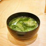 すし・旬彩 鷹の羽 - 味噌汁