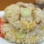 味噌麺処 花道 - チャーハン