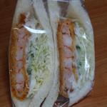 アプリコット - 料理写真:海老たっぷりカツ350円(税込)