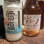 琉球・梅酒ダイニング てぃーだ - テーブル上