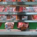 肉のまるゆう - ケース