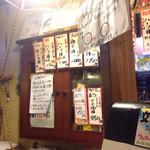 鶴橋まぐろ食堂 - 店内