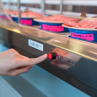 くるくるお肉が回る回転焼肉!松阪牛を安心価格で食べられます
