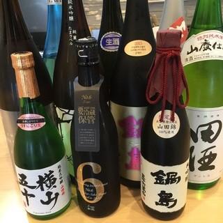 こだわり抜いた日本酒、希少なものもご用意しております。